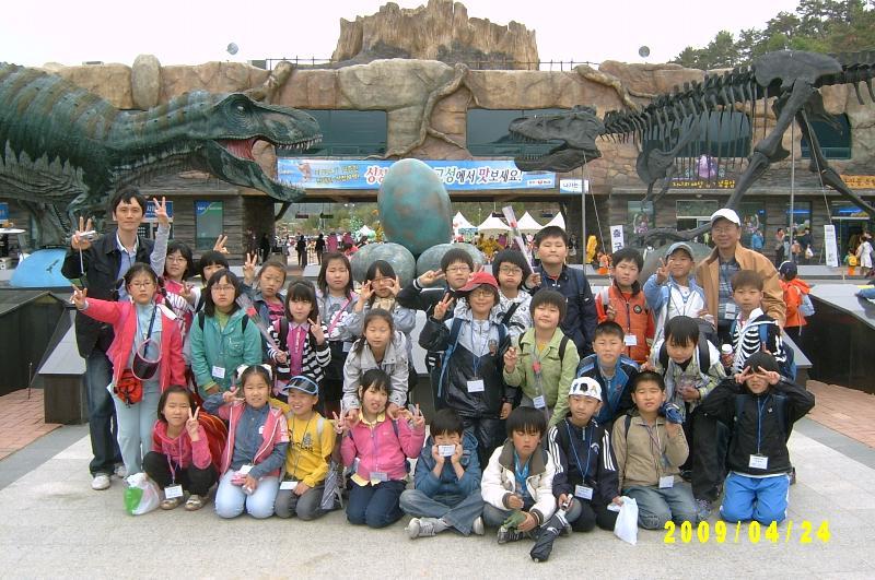 expo dinosaur.JPG